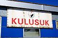 Kulusuk Airport (3978288753).jpg
