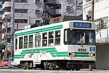 熊本市交通局1200形電車 - Wikip...