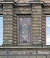 Kunstakademie Düsseldorf Mosaik Stadt Venedig, darunter Lion. da Vinci.jpg