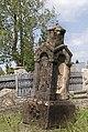 Kutaisi cemetery of Jews.jpg