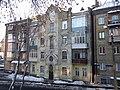 Kyiv House Baggovutivs'ka 32-2.JPG