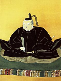 daimyo of the Azuchi-Momoyama Period and the early Edo Period