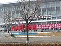 Kyongrim-dong, Pyongyang, North Korea - panoramio (6).jpg