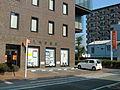 Kyushu kogin credit cooperative Kumamoto.JPG