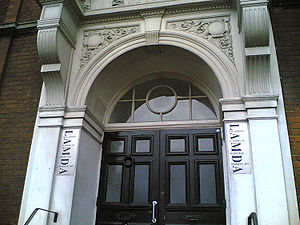 London Academy of Music and Dramatic Art - Image: LAMDA building