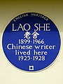 LAO SHE 1899-1966 Chinese writer lived here 1925-1928.jpg