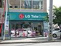 LG Telecom Daerijeom.jpg