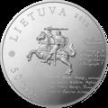 LT-2012-50litų-Baubliai-a.png