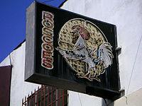http://en.wikipedia.org/wiki/File:La_40_bg_052204.jpg