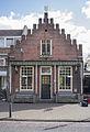 Laarbeek Cafe Dorpstraat 18 20150404.jpg