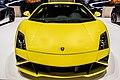 Lamborghini LP 550-2 2013 front view (8099771979).jpg