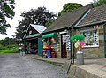 Lealholm , North Yorkshire , Service Station ^ Post Office , August 2011 - panoramio.jpg