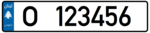 Lebanon - License Plate - Private Ouzai - EU Size.png