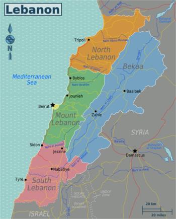 Αποτέλεσμα εικόνας για τυρος λιβανος