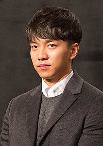 "Lee Seung-gi at the premiere for ""Love Forecast"", 17 January 2015 03.jpg"
