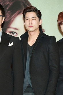 Lee Yong-woo (South Korean actor) from acrofan.jpg