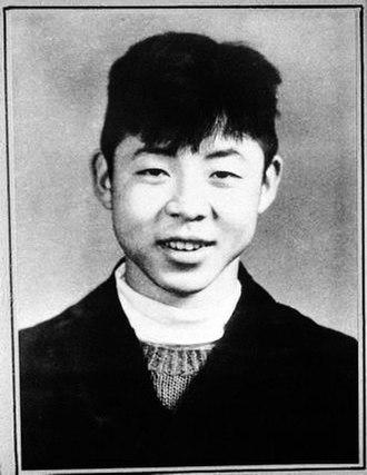 Lei Feng - Lei Feng as a boy