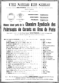 LesDessousElegantsSeptembre1917page119.png