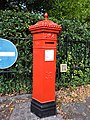 Letterbox At West End Of The Crescent Garden 2.jpg