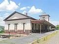 Lewistown Junction Station Amtrak.jpg
