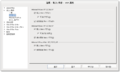 LibreOffice 3.4 Choosing Load or Save VBA Properties zh-CN.png