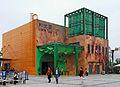 Libya Pavilion.jpg