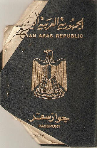 Libyan passport - Image: Libyan Arab Republic Passport