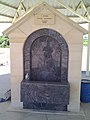 Limassol cemetery fountain.jpg