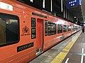 """Limited Express """"Huis Ten Bosch"""" at Hakata Station at night.jpg"""