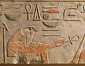 Lintel of Amenemhat I and Deities MET DP322056.jpg