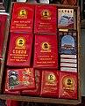 Little Red Book (9946145485).jpg