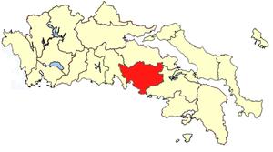 Livadeia Province - Image: Livadeia province