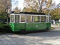 Ljubljana-tram car 39-side view.jpg