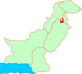 Localisation du district de Rawalpindi au sein du Pakistan.