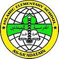 Logo SD. Islam Plus As-Sa'adatain.jpg