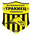 Logo trakiec-glavinica.jpg