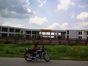 Akbarpur, Ambedkar Nagar - Lohia bhavan Akbarpur