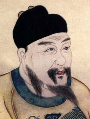 Southern Ming - A portrait of the Prince of Tang, who reigned as the  Longwu emperor from August 1645 to October 1646.