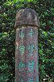 Longyou Huzhen Sheli Ta 2016.12.10 12-09-03.jpg