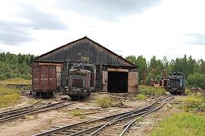Ustyansky District - Loyginskaya railway, Ustyansky District