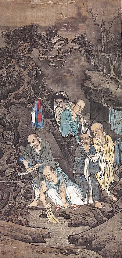 Luohan Laundering, Buddhist artwork of five luohan and one attendant, by Lin Tinggui, 1178 AD Luohan Laundering, by Lin Tinggui, 1178 AD.jpg