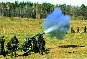 General Romualdas Giedraitis Artillery Battalion - Lithuanian Land Force 105mm howitzer M-101