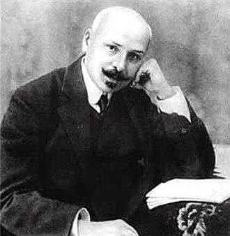 Mykhailo Kotsiubynsky - Image: M kotsjubynskyj