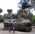 M109-beyt-hatotchan-1.jpg