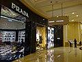 MC 澳門 Macau 路氹城 Cotai 四季名店 Shoppes at Four Seasons mall interior shop PRADA sign Nov-2016 DSC.jpg