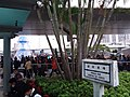 MC 澳門 Macau 關閘 Portas do Cerco 關閘廣場 Praça das Portas do Cerco border gate square Jan 2019 SSG 06.jpg