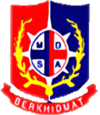 Official seal of Sri Aman