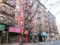 MacDougal Street east side south of number 110.jpg