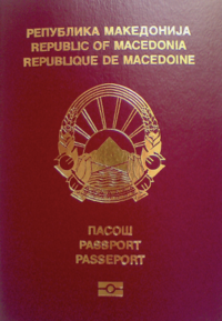 Macedonian passport.png