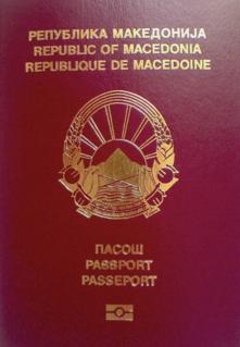 North Macedonian passport Passport of the Republic of North Macedonia issued to North Macedonian citizens